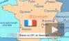 Рабочие на АЭС во Франции оказались заблокированы в цехе, где произошел взрыв