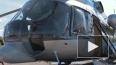 У вертолета, аварийно севшего на Обуховском заводе, ...