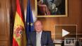 В Испании появится новый король