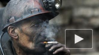 Новости Украины: с 28 ноября Киев закрывает все предприятия на Донбассе