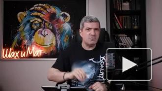 Шахназаров резко ответил Назарову на критику парада Победы