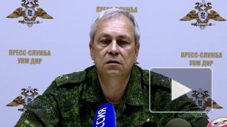ДНР: погибший украинский диверсант оказался наемником из США