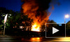 Серьезный пожар произошел на северо-западе Москвы