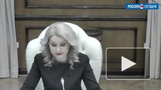 Голикова: доля россиян старше трудоспособного возраста достигнет 29% к 2030 году