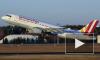 На месте крушения А320 найдено видео последних секунд полета