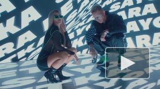 """Элджей & Era Istrefi выпустили новый клип """"Sayonara Детка"""""""