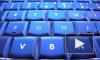 Россияне генерируют интернет-трафик активнее жителей других стран