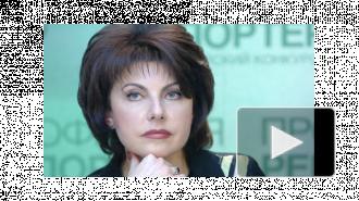 Татьяна Миткова отказалась от государственной награды Литвы