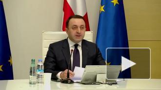 Премьер Грузии объяснил, что Познер не нарушал закон об оккупации