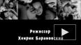 """Спектакль """"Одиночество в сети"""""""