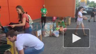 В Петербурге проходит акция по раздельному сбору мусора