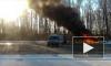 Страшное видео: на дороге под Бронницами сгорел фургон