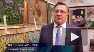 """Проект """"Созидающий мир"""" сделает петербуржцев добрее"""