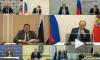 В России семьи с детьми могут получить дополнительную поддержку