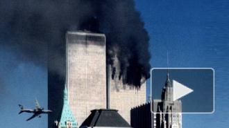 В США почтят память жертв 11 сентября