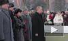 Владимир Путин возложил венок на Пискаревском кладбище