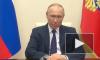 Песков ответил на вопрос о продлении режима самоизоляции