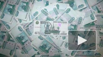Сотрудница «Почты России» на Ленинском проспекте украла у пенсионерки 220 тысяч рублей