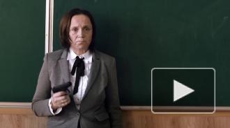 """В драме """"Училка"""" в заложники берут целый класс"""