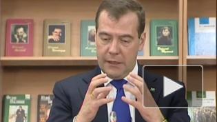 Медведев предложил Дворковичу купить пирожки в школьном буфете