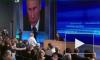 На пресс-конференцию Путина принесли Челябинский метеорит