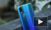 На российском рынке появились смартфоны от вьетнамского производителя