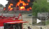 В горящем нефтехранилище в Ангарске прогремели два взрыва