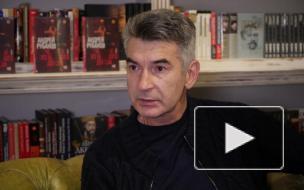 """""""Для меня важно, чтобы читатель закрыл книжку и пошел старушку через дорогу перевел"""": Андрей Рубанов рассказал о новом романе"""