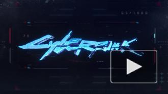 Состоялся релиз игры Cyberpunk 2077