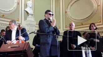 Борис Гребенщиков выступил в капелле