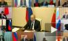Путин поручил обеспечить автоматическое продление документов