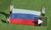 """Петербуржцы не знают, почему отмечают """"День России"""""""