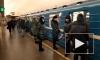 Видео: утром в метро Петербурга заметили много пассажиров