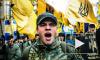 Новости Украины: в Краматорске националисты устроили факельное шествие