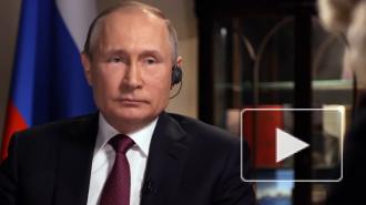 Путин уверен, что Касперский в своей сфере ничем не хуже Маска