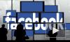 Сайт Facebook прекратил работу почти на час: в сбое сервиса российские пользователи заподозрили Роскомнадзор
