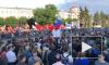 Митинг против произвола на выборах в Петербурге: репортаж