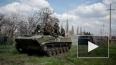 Последние новости Украины: ополченцы перекрыли въезды ...