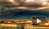 Шторм с ливнем и градом надвигается на Петербург