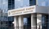 СК РФ займется проверкой полицейских по делу Голунова
