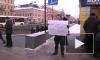 Освободить Лимонова и Немцова требовали у Гостиного двора