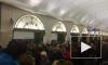 """Обе станции """"Технологический институт"""" закрыли из-за бесхозного предмета"""
