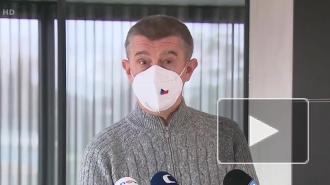 """Премьер Чехии рассказал о вынужденном интересе к """"Спутнику V"""""""