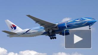 Последние новости о пропавшем Боинге 777: в деле появился иранский след