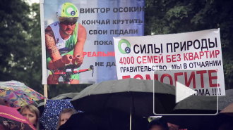 """Более 200 дольщиков ЖК """"Силы природы"""" вышли на Троицкую площадь"""