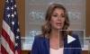 """Госдеп США назвал дату введения нового пакета санкций по """"делу Скрипалей"""""""