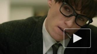 """""""Вселенная Стивена Хокинга"""": фильм о британском ученом стартует в прокате"""