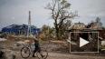 Новости Украины: ООН оценил ущерб от войны в Донецке ...