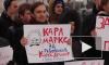 На площади Ленина бывшие сотрудники Carl's Junior требовали свои зарплаты