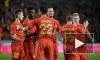 22 человека и мяч: все о сборной Бельгии, сопернике сборной России на ЧМ-2014